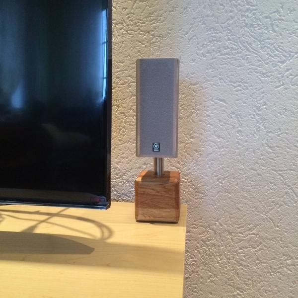 Boxen Lautsprecher Ständer Bauanleitung Zum Selberbauen 1 2